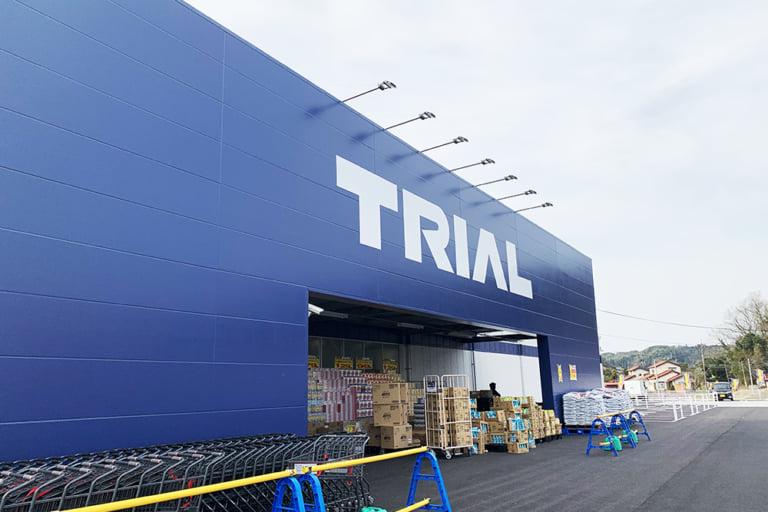 【雲南市】加茂にスーパーセンター「トライアル」がオープン!