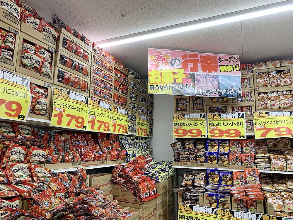 トライアル雲南加茂店