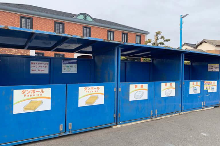 出雲市の資源ゴミ持ち込み施設