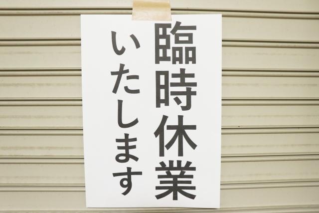 市 コロナ 速報 出雲 新型コロナ:村田製作所、島根の工場でコロナ感染者 16日まで停止