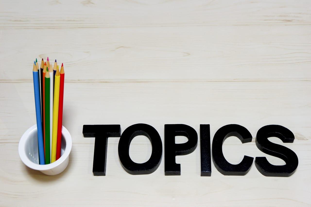 topics イメージ